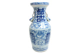 Blue and White Double Happiness Porcelain Vase 9""