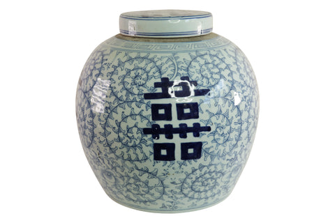 Blue and White Porcelain Double Happiness Porcelain Ginger Jar 11""