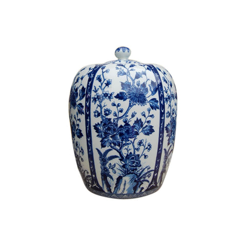 Cute Blue and White Floral Motif Porcelain Ginger Jar 15""