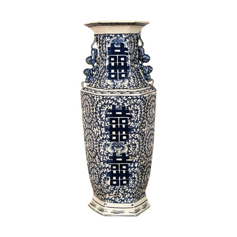Beautiful Hexagonal Oriental Blue and White Double Happiness Porcelain Vase 24""