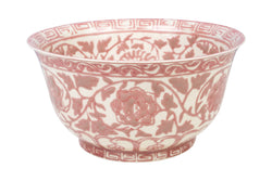 "Oriental Red and White Sung Dynasty Style Art Underglaze Porcelain Bowl 10.5"" Di"
