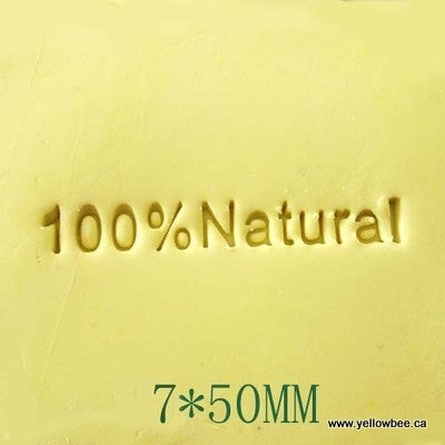Soap Stamp - 100% Natural - SS036