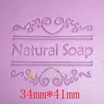Soap Stamp - Natural Soap Design - SS006