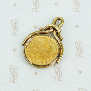 The Victorian Six Pence Spinner Fob