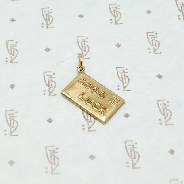 vintage 9ct charm good luck letter