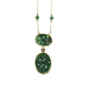 Beautiful Carved Jade Necklace