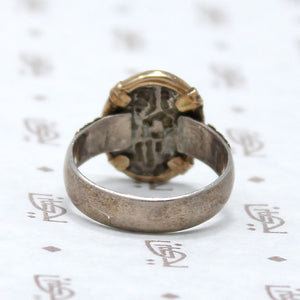 Ancient Coin in Gorgeous Silver & Gold Setting