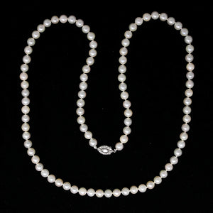 Dreamy Matinee Length Pearls with Platinum & Diamond Clasp