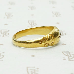 Carved English Gold Band with Old European Cut Diamond