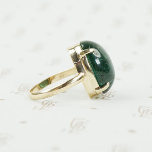 side of tourmaline cabochon ring