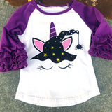 Best Selling Children's Boutique Fall Favorite Tops!