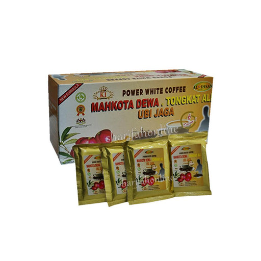 SIREH POWER WHITE COFFEE 6 IN 1 UBI JAGA - SharifahOnline