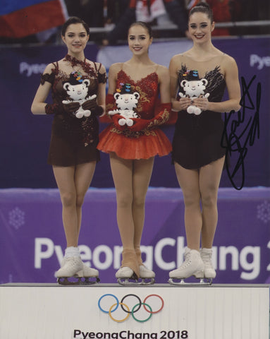 KAETLYN OSMOND SIGNED 2018 OLYMPIC FIGURE SKATING 8X10 PHOTO
