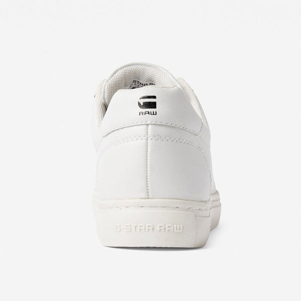 G-STAR RAW CADET MEN'S WHITE SNEAKERS - 8586