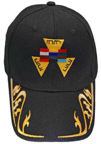PAST HIGH PRIEST CAP Royal Arch Masons Black Regalia with Gold Decorative Brim Hat