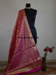 Banarasee Art Silk Dupatta Heavy Jaal Design-Pink