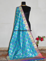 Banarasee Art Silk Dupatta With Meena Work Jaal Design-Turquoise Blue