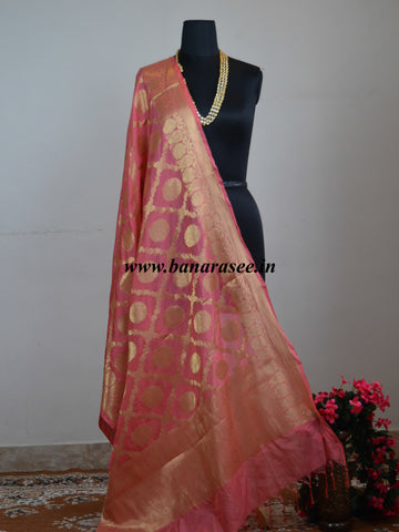 Art Silk Dupatta Jaal Design-Pink