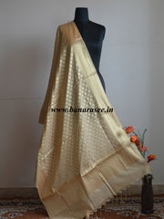 Art Silk Dupatta Small Buti Design-Beige