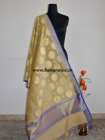 Banarasee Art Silk Dupatta Big Buta Design-Beige