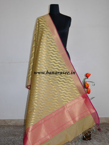 Banarasee Art Silk Dupatta Zari Wave Design-Beige