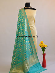 Banarasee Art Silk Dupatta With Jhumki Motif-Sea Green
