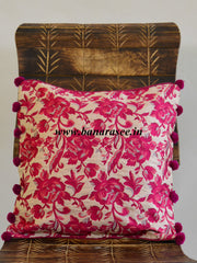 Banarasee Resham Brocade Piping & Pom-Pom Detail Cushion Cover-Beige & Pink