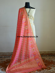Banarasee Cotton Silk Resham Work Dupatta-Pink