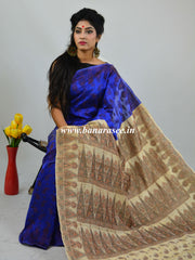 Banarasee Art Silk Saree With Floral Woven Design Contrast Beige Pallu-Blue