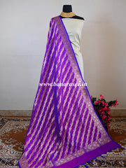 Banarasee Art Silk Dupatta With Floral Stripes Design-Violet