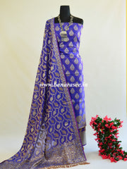Banarasee Salwar Kameez Cotton Silk Resham Buti Woven Fabric-Royal Blue