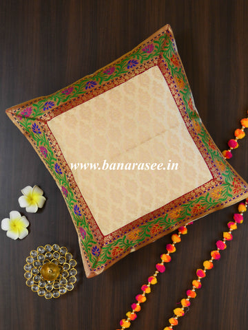 Banarasee Brocade Silk Cushion Cover-Beige