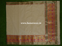 Banarasee Cotton Silk Mix Saree with Broad Paithani Border-Off White