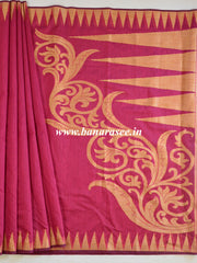 Banarasee Cotton Silk Plain Body Saree With Zari Temple Border-Wine