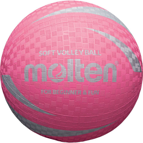 Molten SV2 SOFT VOLLEYBALL- Playground Ball