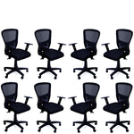 TimberTaste 4 Pieces JOHNY Adjustable Lumber Back Support & Adjustable Handles Office Executive Chair Computer Task Revolving Conference Visitor Chair (Set of 4).