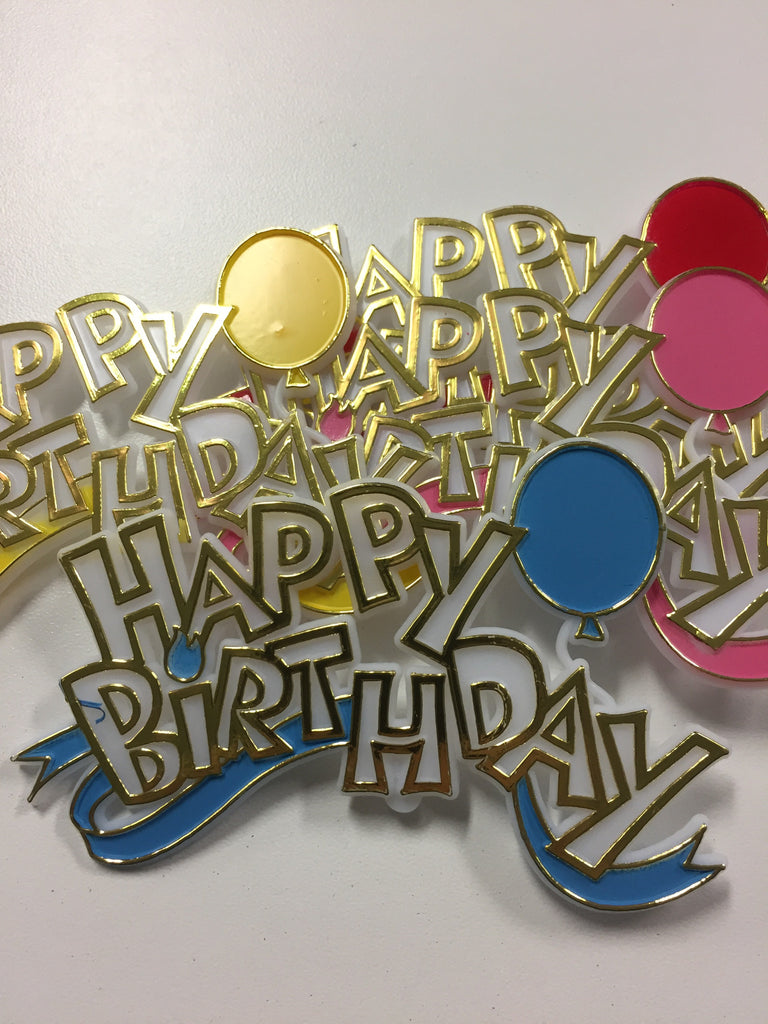 Happy Birthday Plaque - balloon