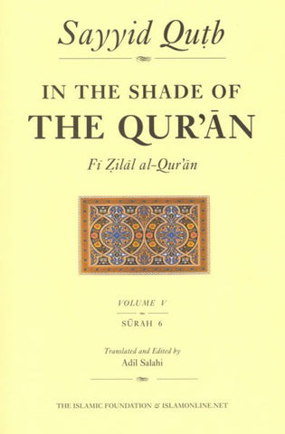 In The Shade of the Qur'an Vol 5