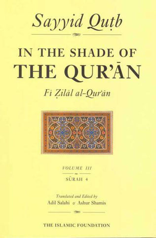In The Shade of the Qur'an Vol 3
