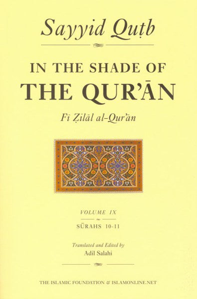 In The Shade of the Qur'an Vol 9
