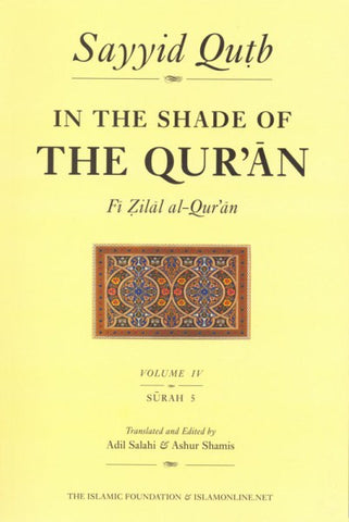 In The Shade of the Qur'an Vol 4
