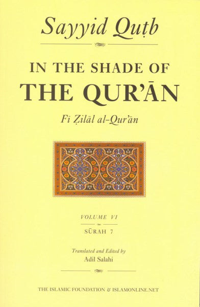 In The Shade of the Qur'an Vol 6