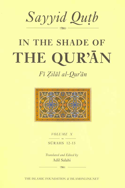 In The Shade of the Qur'an Vol 10