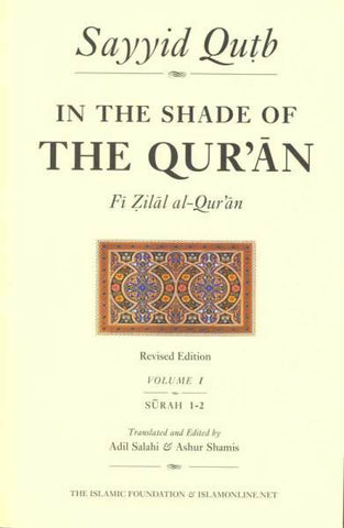 In The Shade of the Qur'an Vol 1