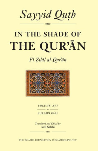 In The Shade of the Qur'an Vol 16