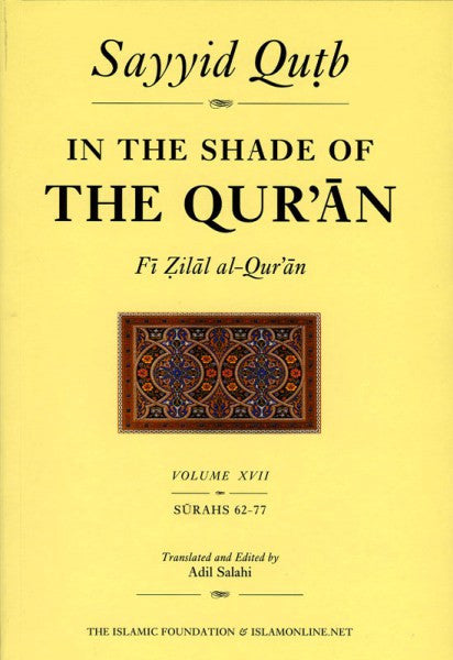 In The Shade of the Qur'an Vol 17
