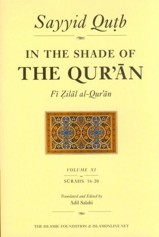 In The Shade of the Qur'an Vol 11