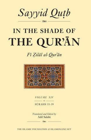 In The Shade of the Qur'an Vol 14