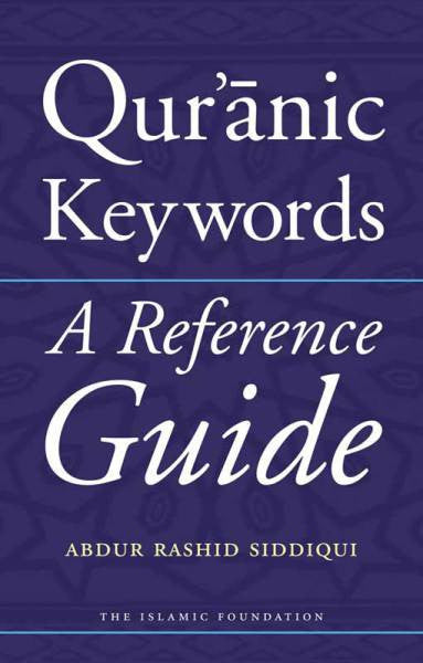 Quranic Keywords: A Reference Guide