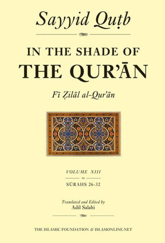 In The Shade of the Qur'an Vol 13